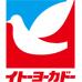 伊藤洋華堂/食品館早稻田店