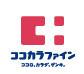 COCOKARAFINE INC./JR代代木站前店