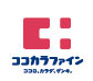 COCOKARAFINE INC./參宮橋店