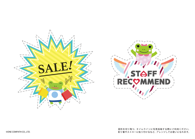 SALE!STAFF RECOMMEND POP